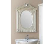 Зеркало Наполеон 75 белый жемчуг золото
